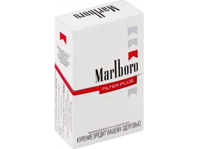 How much is duty free cigarettes Golden Gate UK